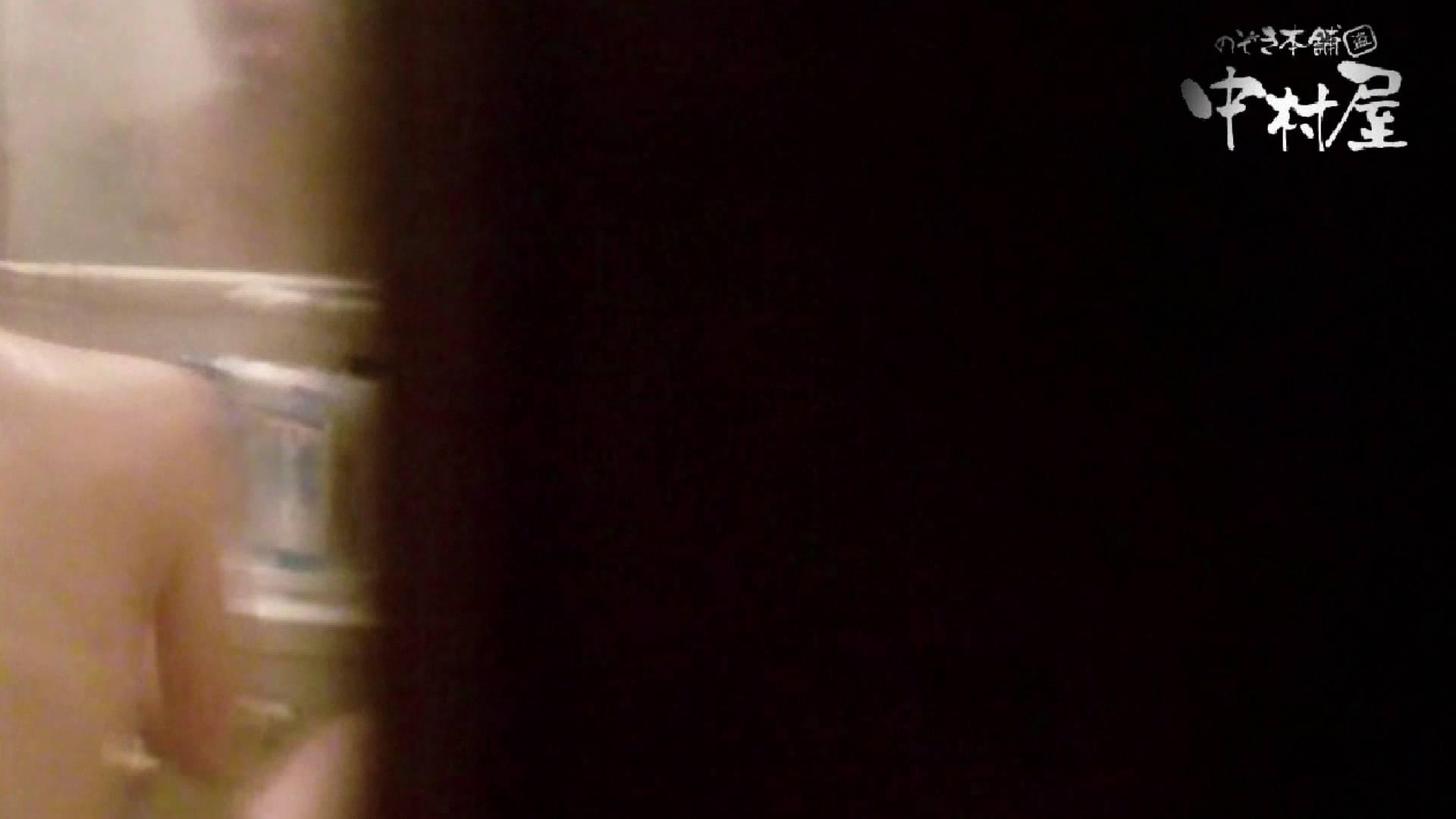 雅さんの独断と偏見で集めた動画集 民家Vol.3 覗きマニア エロ無料画像 12pic 11