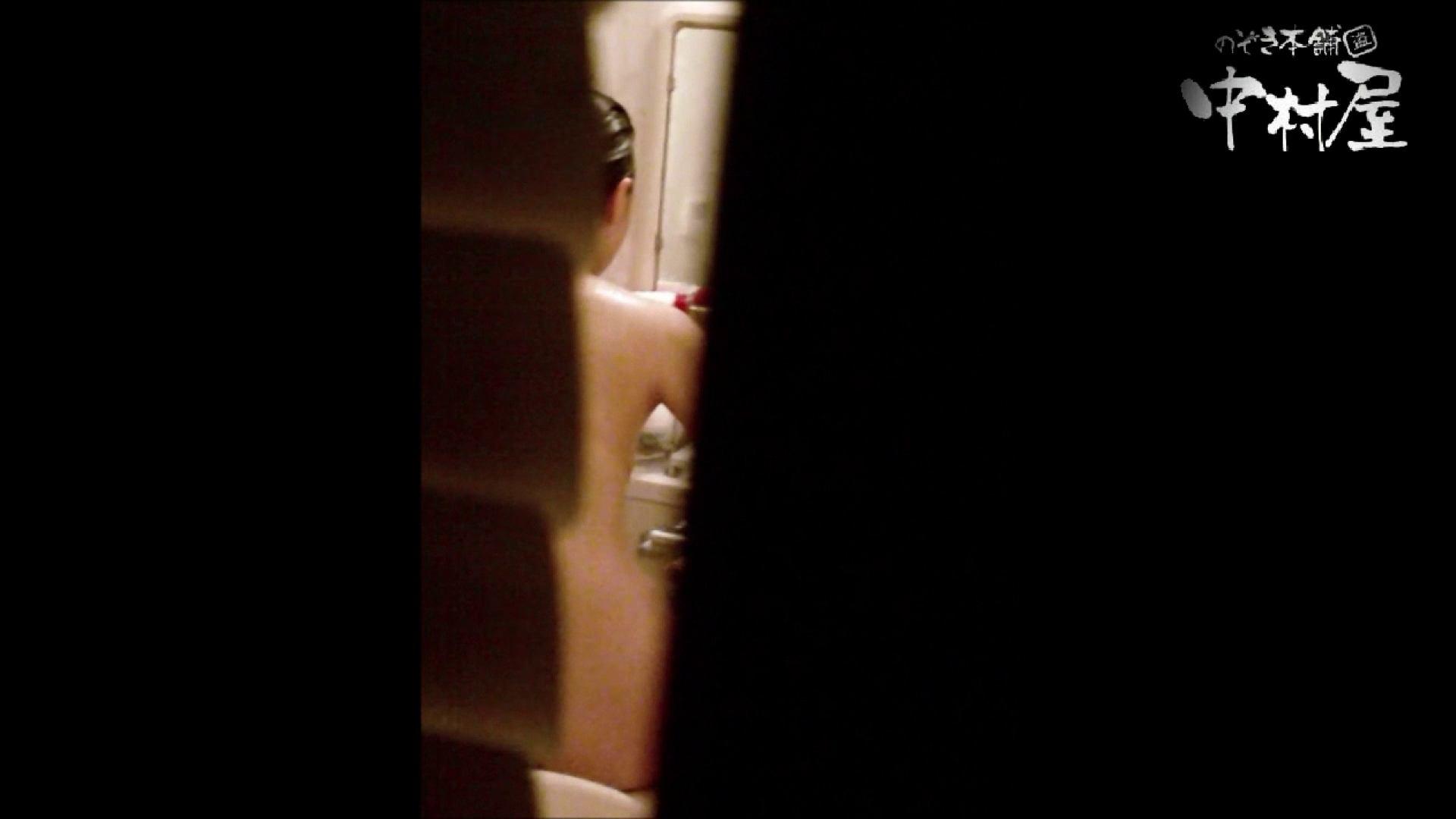 雅さんの独断と偏見で集めた動画集 民家Vol.5 OLのプライベート   ギャルのカラダ  11pic 5