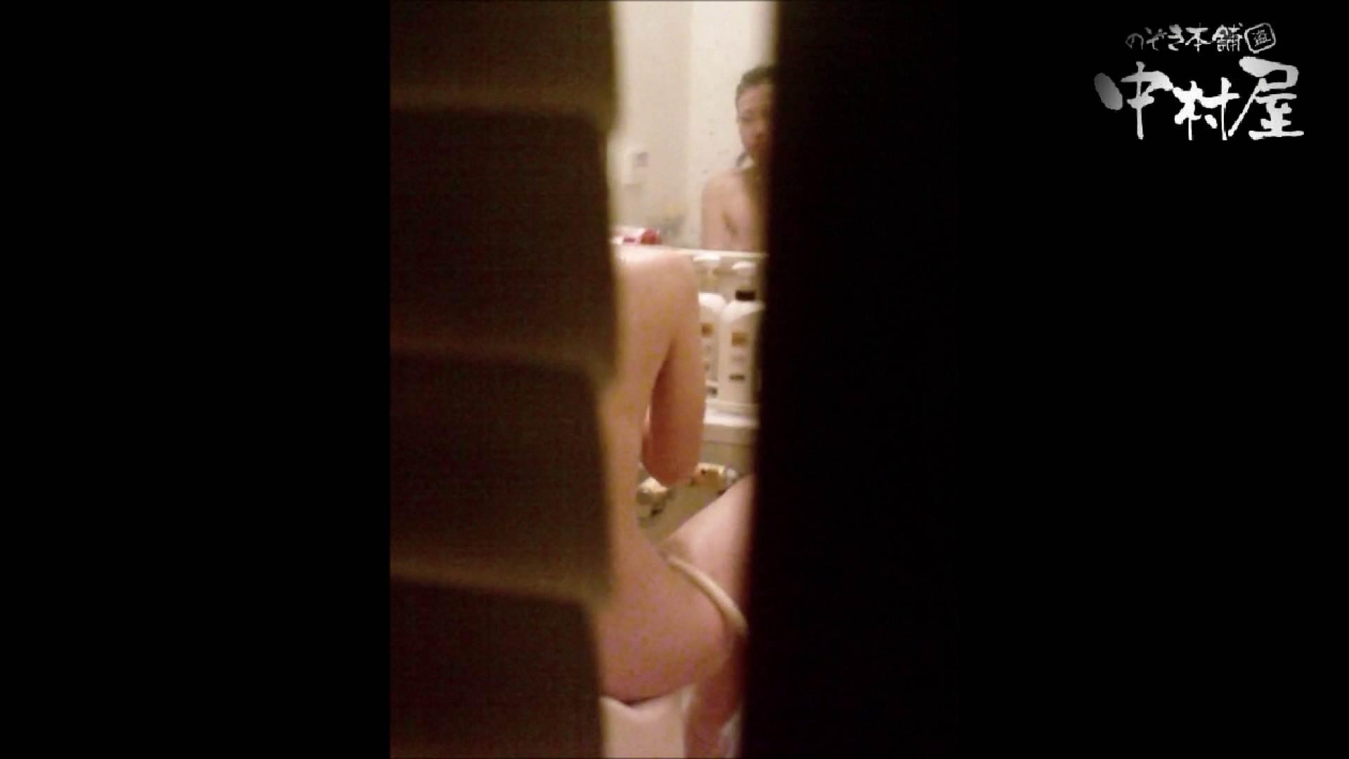 雅さんの独断と偏見で集めた動画集 民家Vol.5 覗きマニア オマンコ無修正動画無料 11pic 6