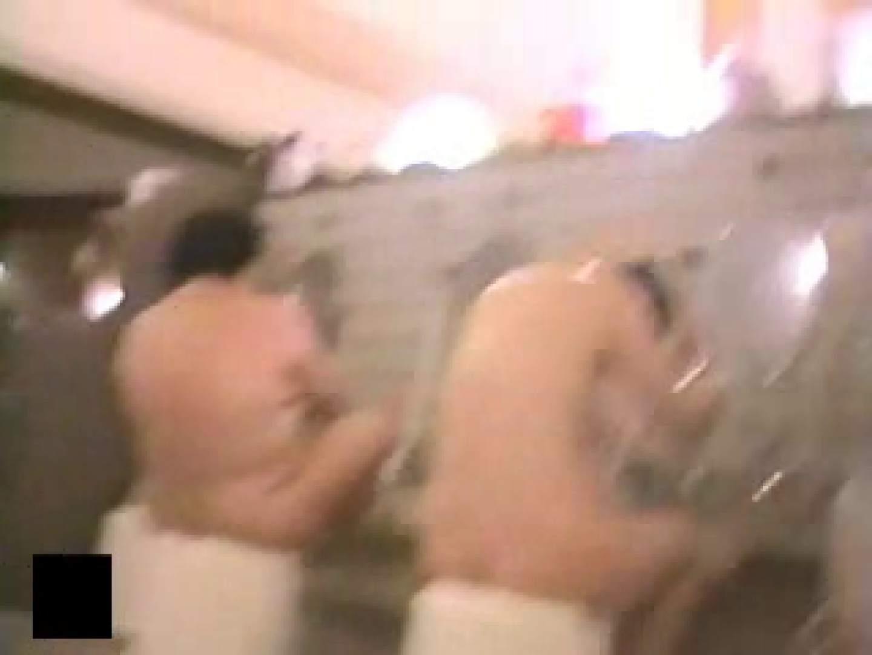 最後の楽園 女体の杜 洗い場潜入編 第1章 vol.5 潜入 オマンコ動画キャプチャ 11pic 10