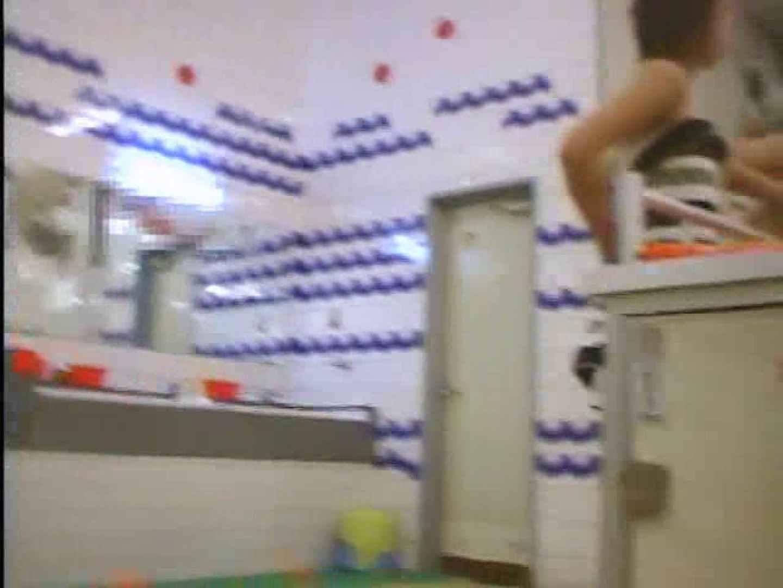 浴場潜入脱衣の瞬間!第四弾 vol.5 接写 ヌード画像 10pic 8