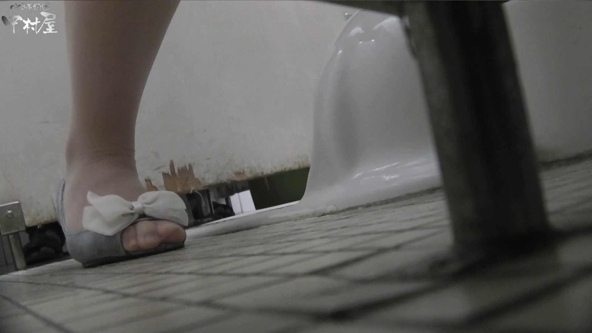 vol.07 命がけ潜伏洗面所! パンツの跡(ひも付き) OLのプライベート 盗撮動画紹介 13pic 2