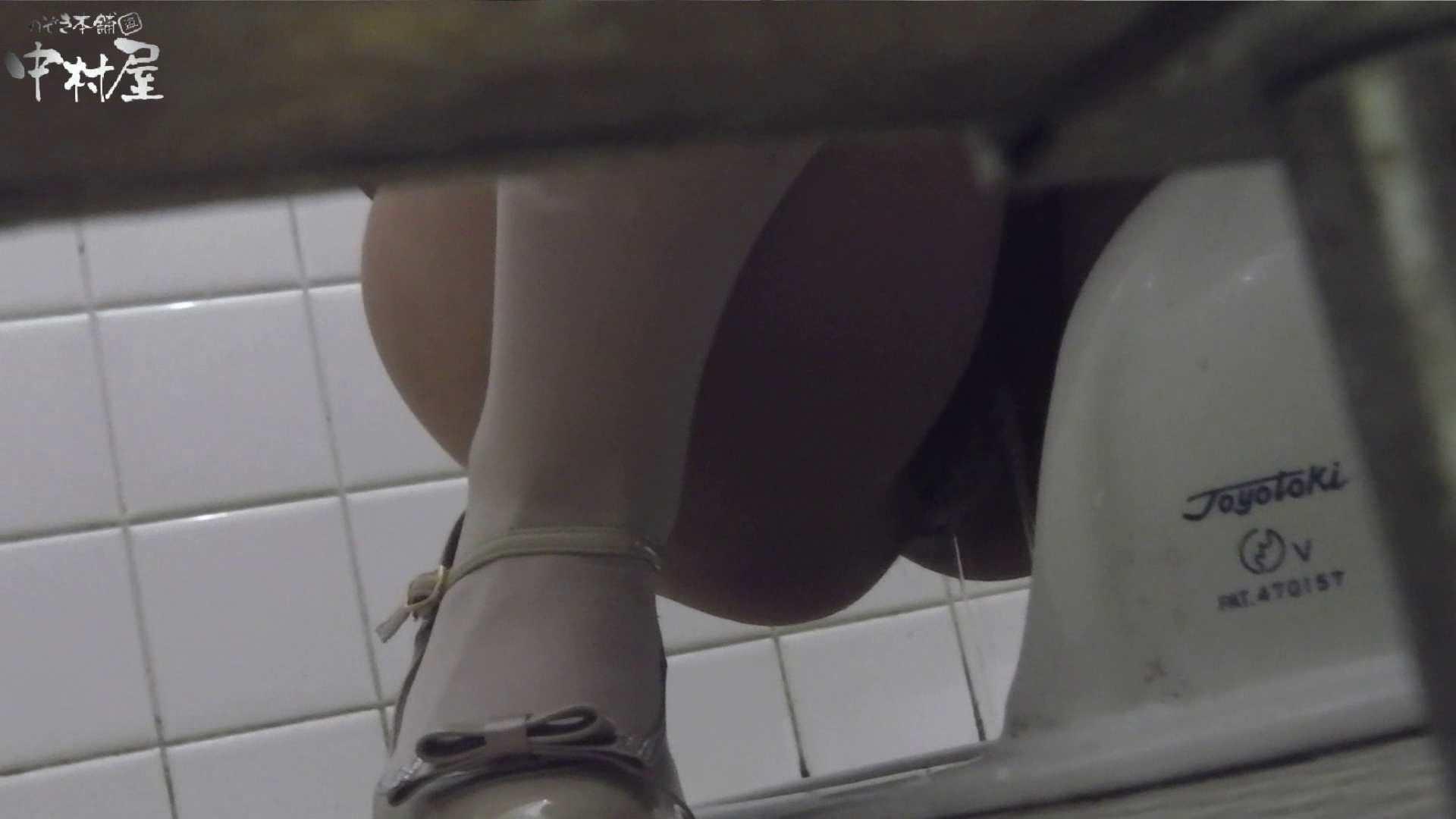 vol.48 命がけ潜伏洗面所! 染み付き座布団 プライベート   洗面所  13pic 9