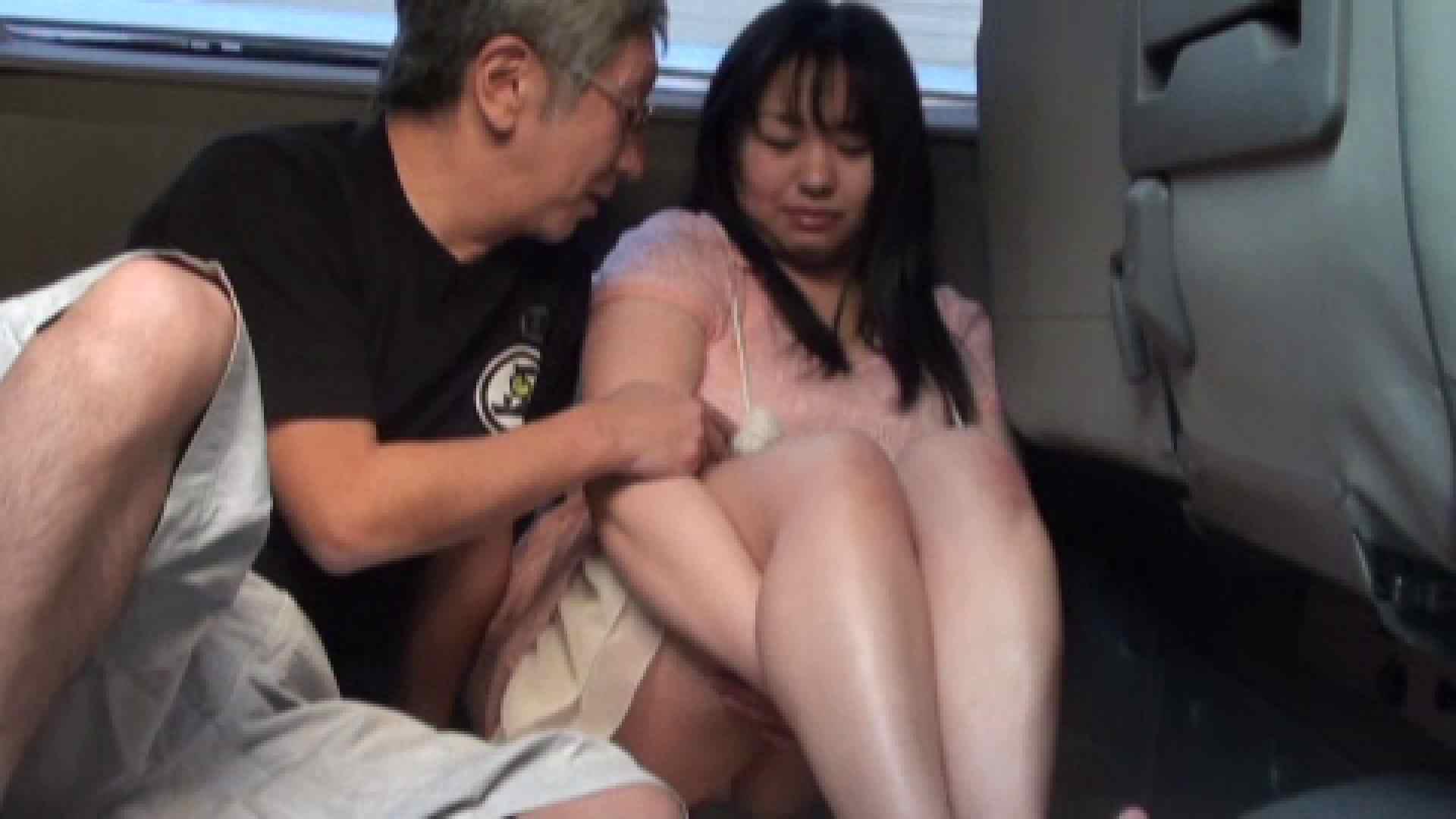 三万円でどうですか? vol.03 出会い系 隠し撮りオマンコ動画紹介 12pic 4