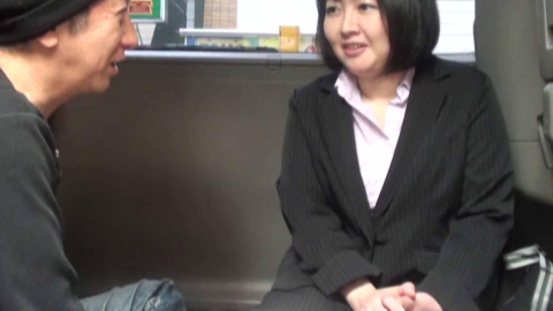 三万円でどうですか? vol.09 OLのプライベート | 出会い系  12pic 1