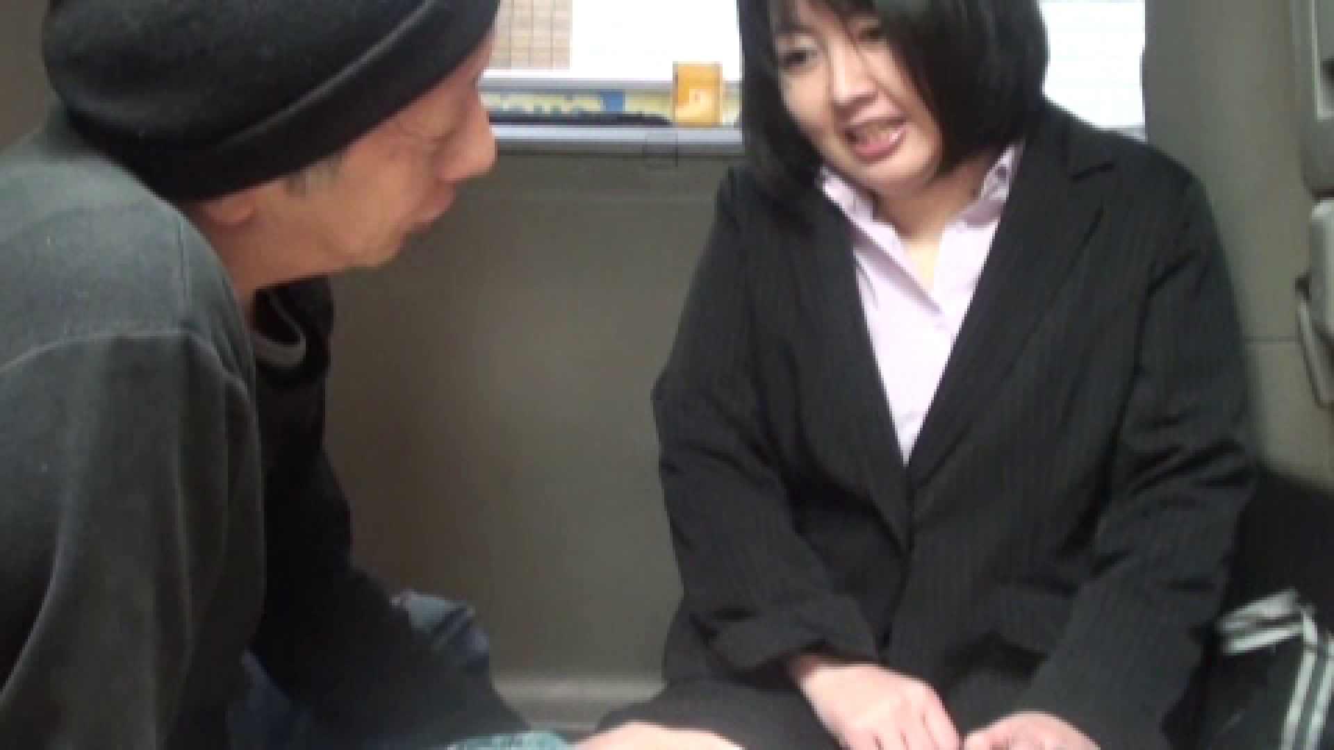 三万円でどうですか? vol.09 OLのプライベート | 出会い系  12pic 4