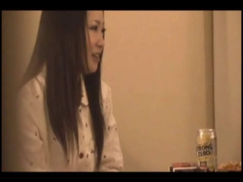 独占配信! H罪証拠DVD 起きません! vol.04 裸体 | マンコバッチリ  13pic 1