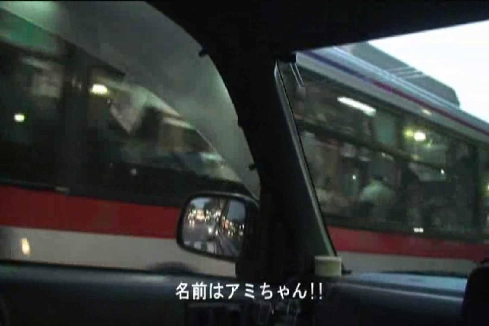 車内で初めまして! vol01 投稿 | ハプニング  13pic 1