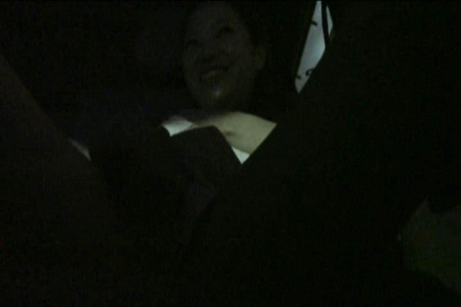 車内で初めまして! vol01 OLのプライベート ワレメ無修正動画無料 13pic 2