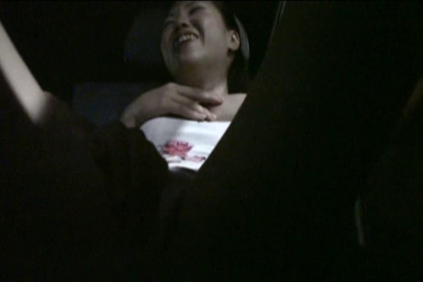 車内で初めまして! vol01 盗撮特撮 おまんこ無修正動画無料 13pic 3