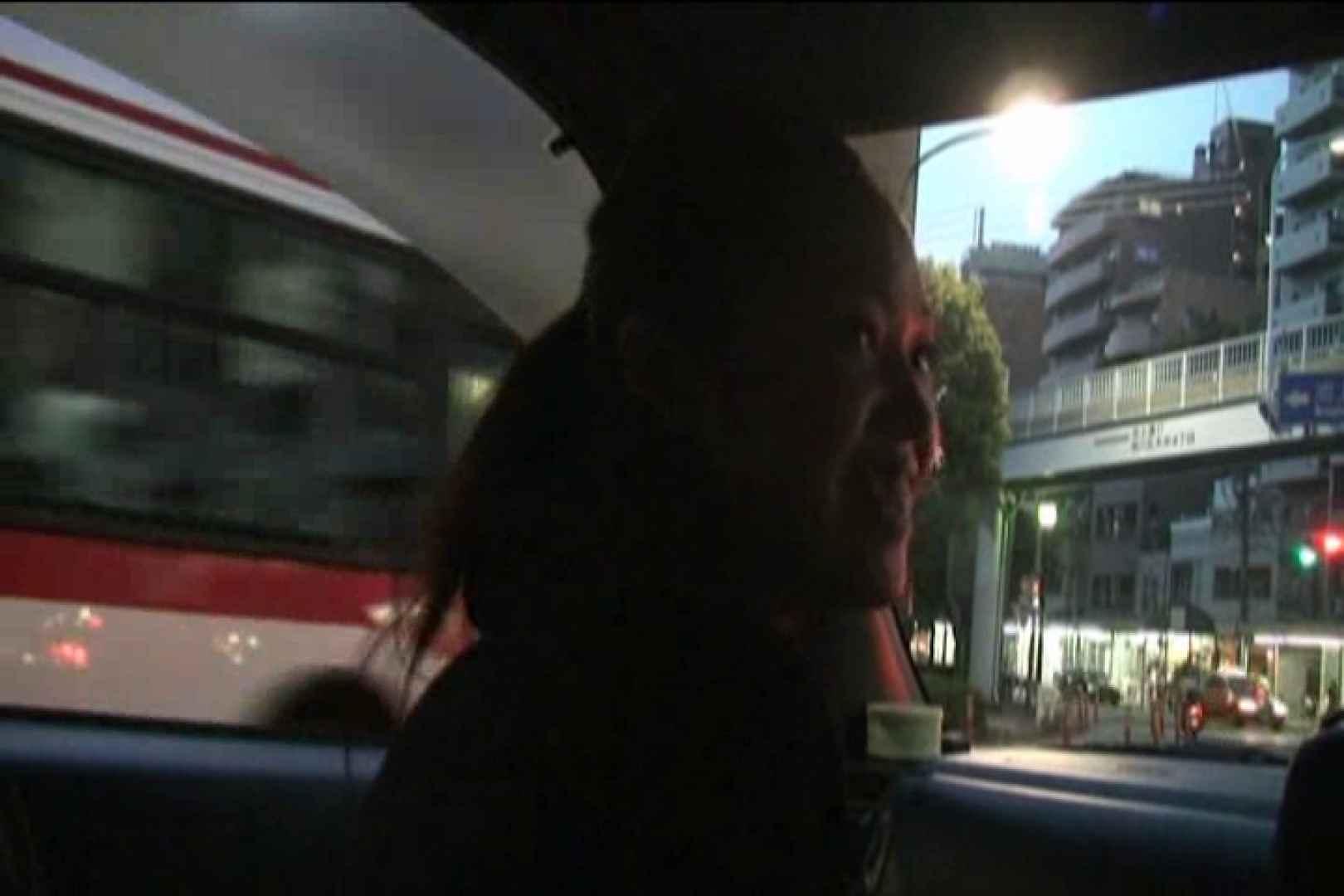 車内で初めまして! vol01 車 オマンコ無修正動画無料 13pic 5