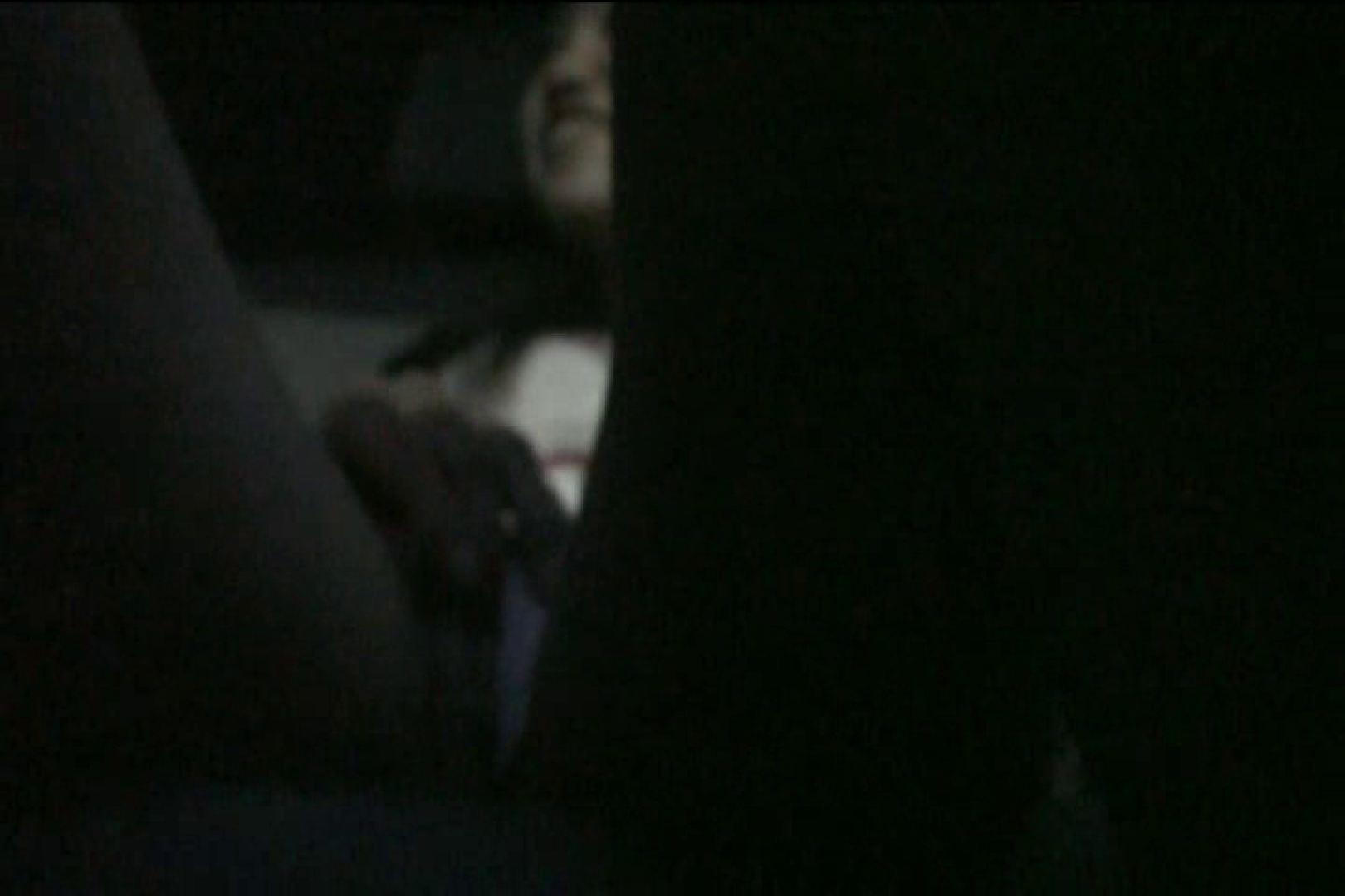 車内で初めまして! vol01 OLのプライベート ワレメ無修正動画無料 13pic 9