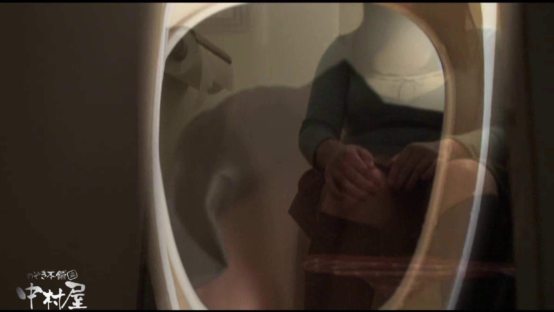 飛び出す黄金水!!!アトレ潜入 かわや盗撮 vol.03 黄金水マニア えろ無修正画像 12pic 9