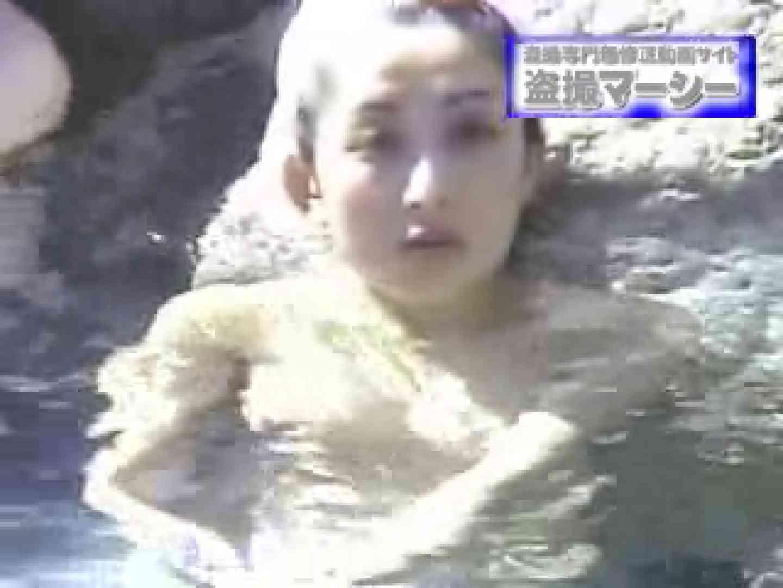 激潜入露天RTN-13 プライベート | 潜入  11pic 1