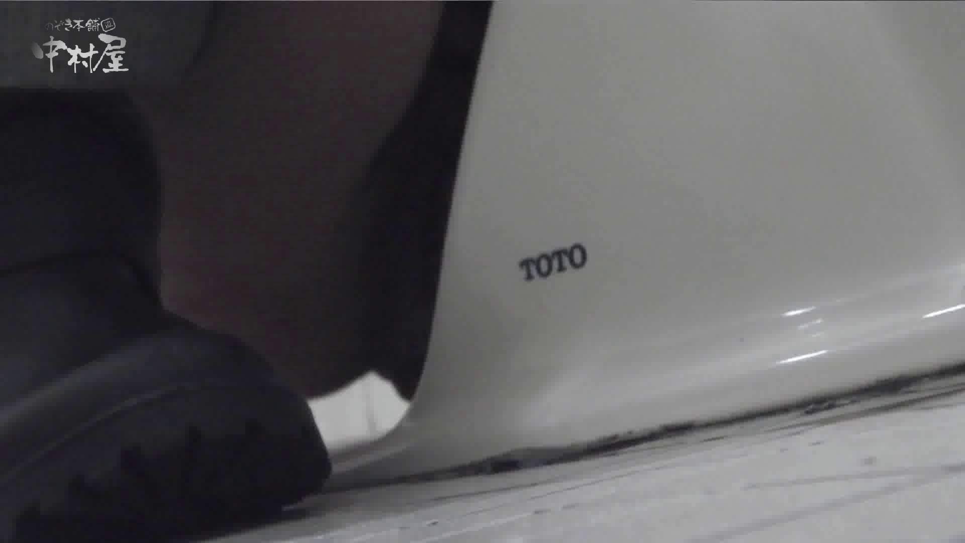 洗面所突入レポート!!vol.13 OLのプライベート 隠し撮りオマンコ動画紹介 10pic 2