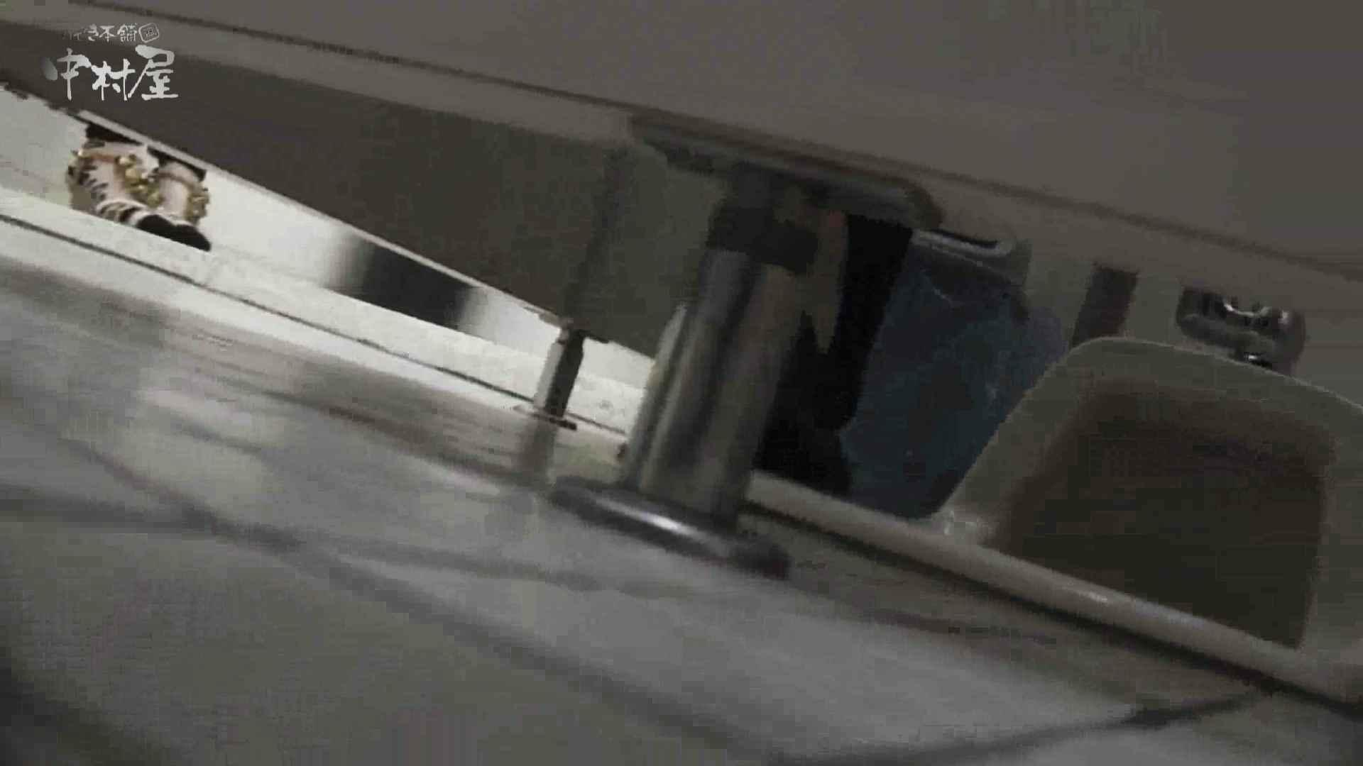 洗面所突入レポート!!vol.22 トイレハメ撮り セックス無修正動画無料 10pic 7