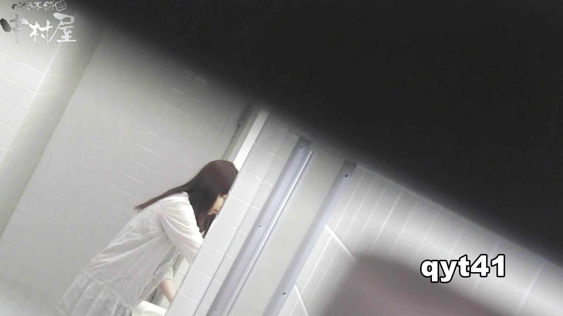 【お銀さんの「洗面所突入レポート!!」】お銀さんの「洗面所突入レポート!!」 vol.41 ジャジャ漏れ OLのプライベート  12pic 2