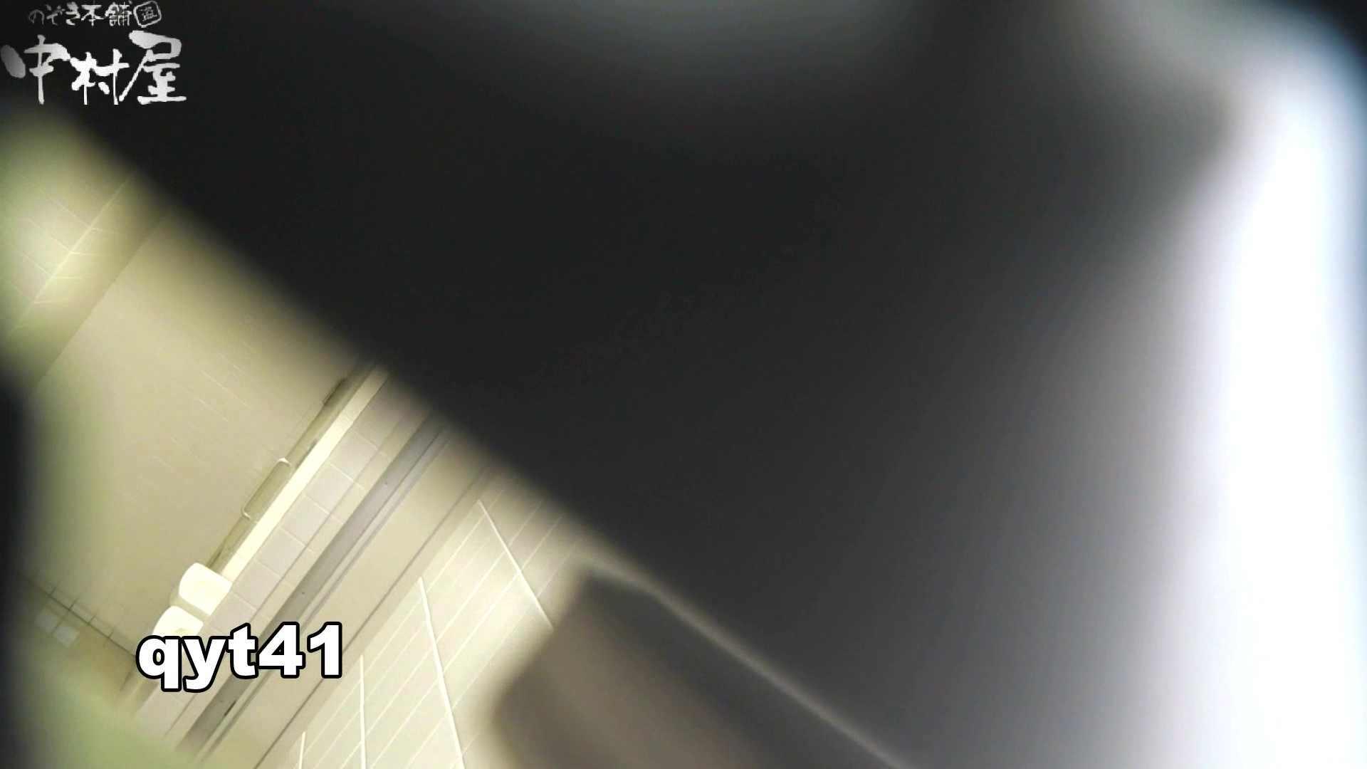 【お銀さんの「洗面所突入レポート!!」】お銀さんの「洗面所突入レポート!!」 vol.41 ジャジャ漏れ OLのプライベート | 洗面所  12pic 5