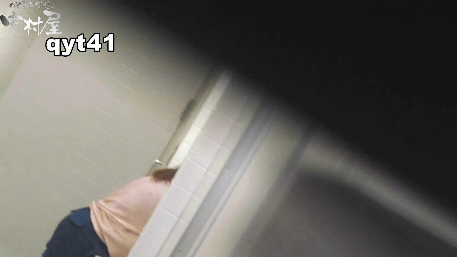 【お銀さんの「洗面所突入レポート!!」】お銀さんの「洗面所突入レポート!!」 vol.41 ジャジャ漏れ OLのプライベート  12pic 12