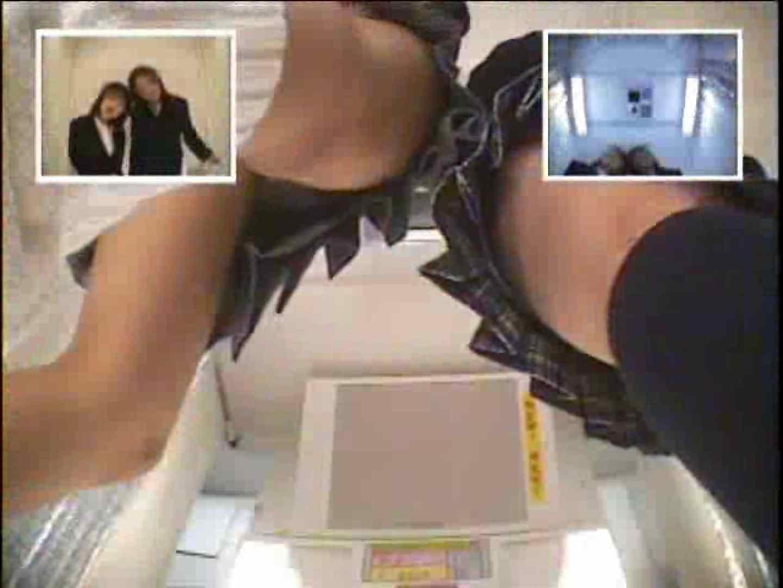 閉店さよなら 制服女子プリクラ隠し撮り Vol.07 ギャルのカラダ 戯れ無修正画像 12pic 2