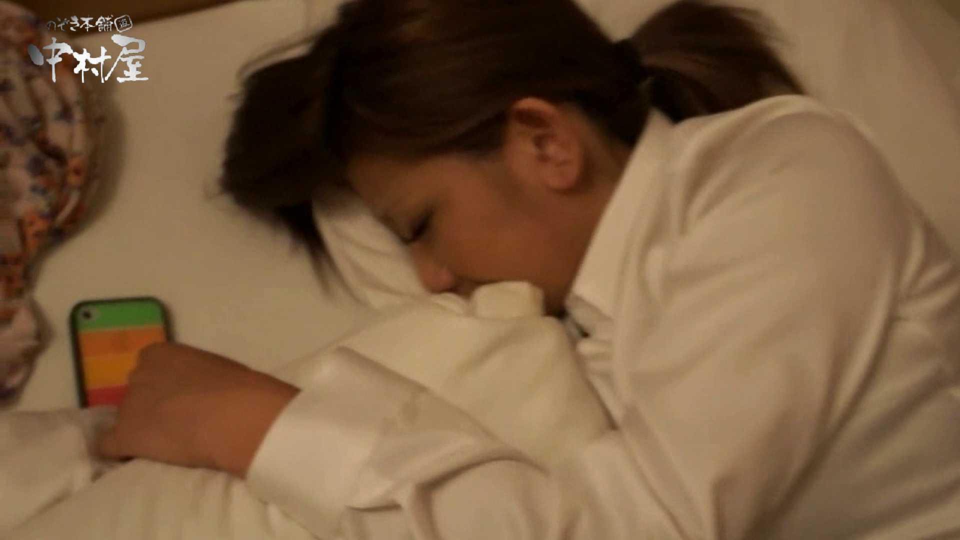欲望 リアルドール Case.08 Mちゃん19歳 巨乳ギャル イタズラ   エロカワ女子大生  12pic 1