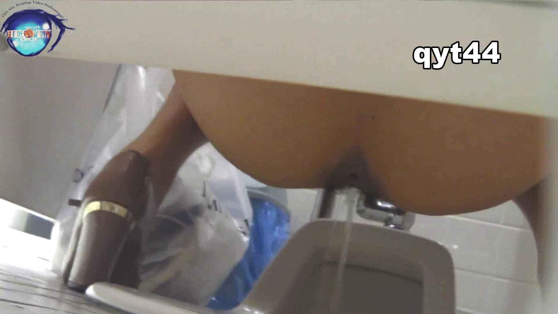 【お銀さんの「洗面所突入レポート!!」】お銀さんの「洗面所突入レポート!!」 vol.44 今回も攻めます 洗面所   OLのプライベート  10pic 5