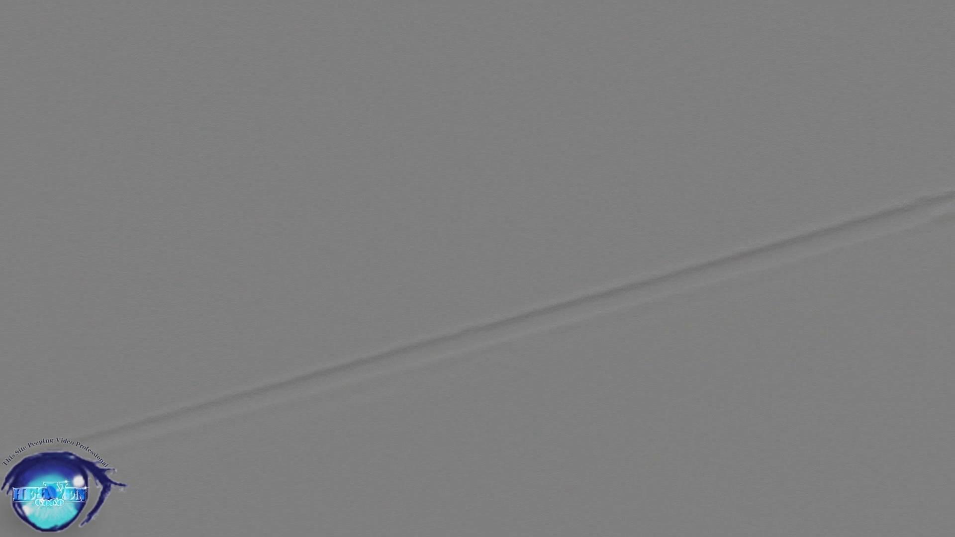 お銀さんの「洗面所突入レポート!!vol.62 来ました。最高作の予感!美しいすぎるハーフ 前編 下半身  10pic 9