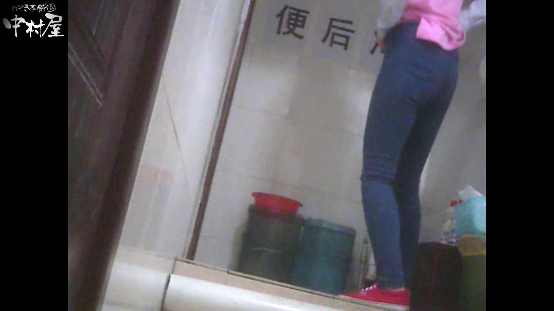 李さんの盗撮日記 Vol.09 OLのプライベート セックス無修正動画無料 13pic 2