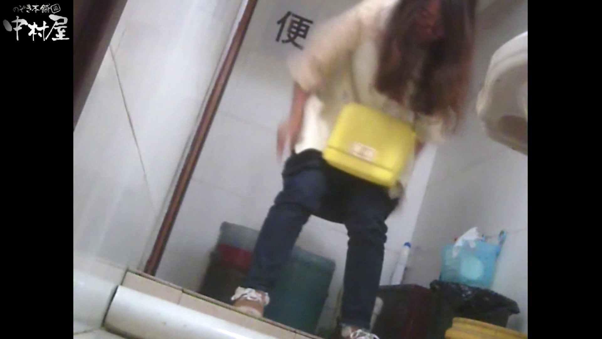 李さんの盗撮日記 Vol.09 盗撮特撮 スケベ動画紹介 13pic 8