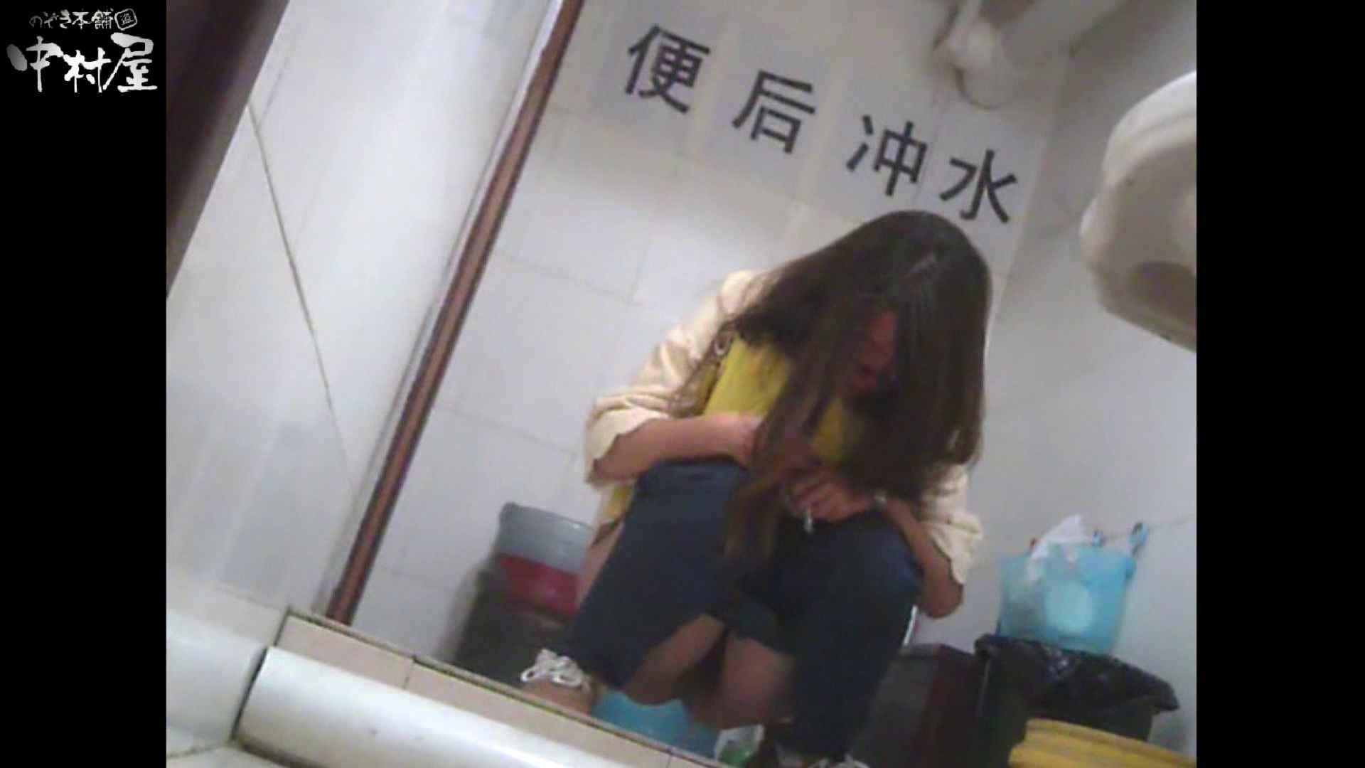 李さんの盗撮日記 Vol.09 ギャルのカラダ  13pic 10