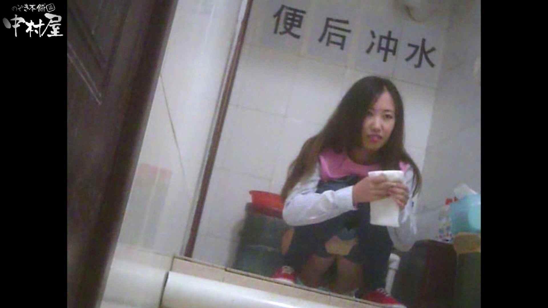 李さんの盗撮日記 Vol.09 OLのプライベート セックス無修正動画無料 13pic 12