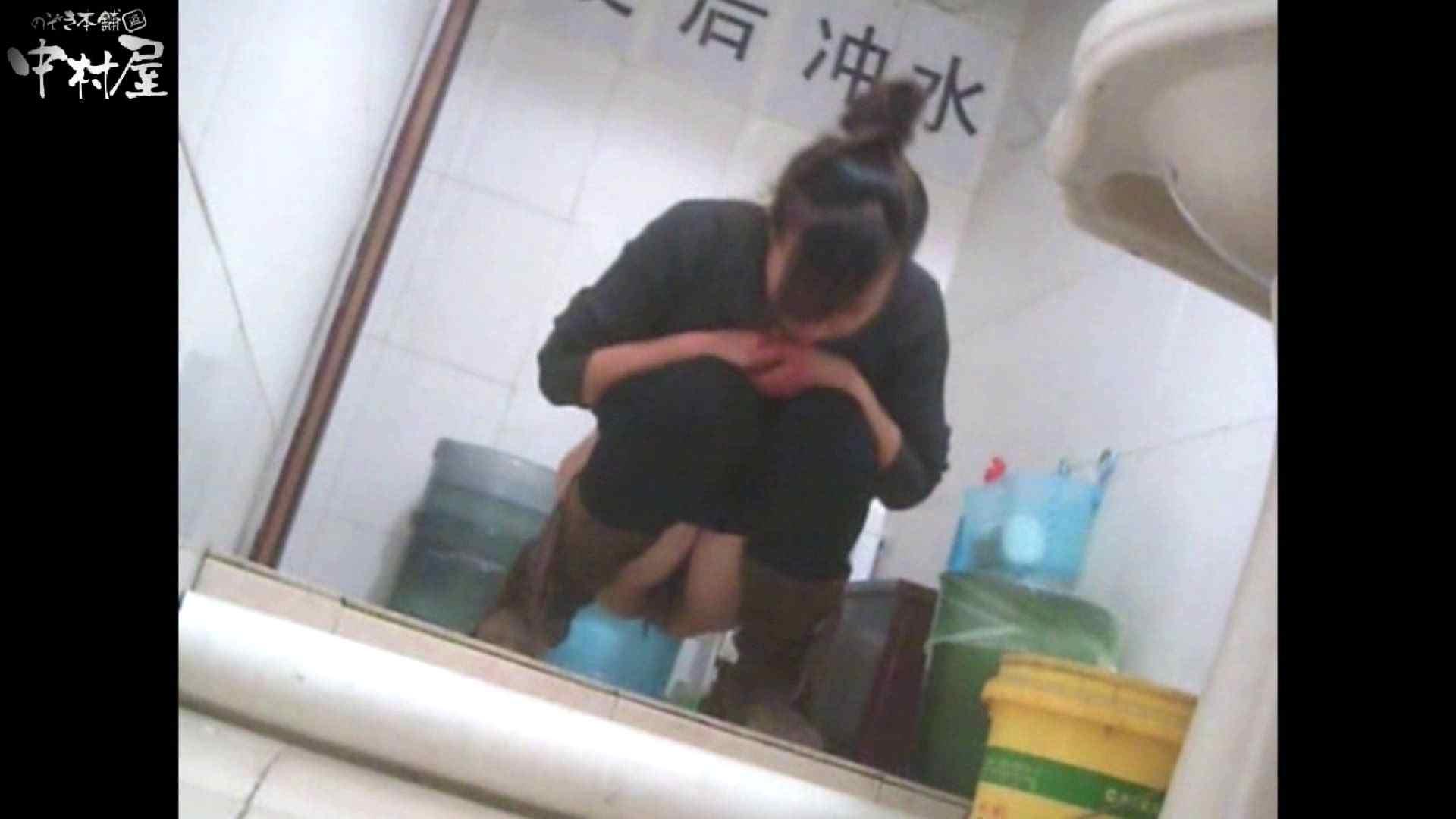 李さんの盗撮日記 Vol.16 ギャルのカラダ | トイレハメ撮り  10pic 1
