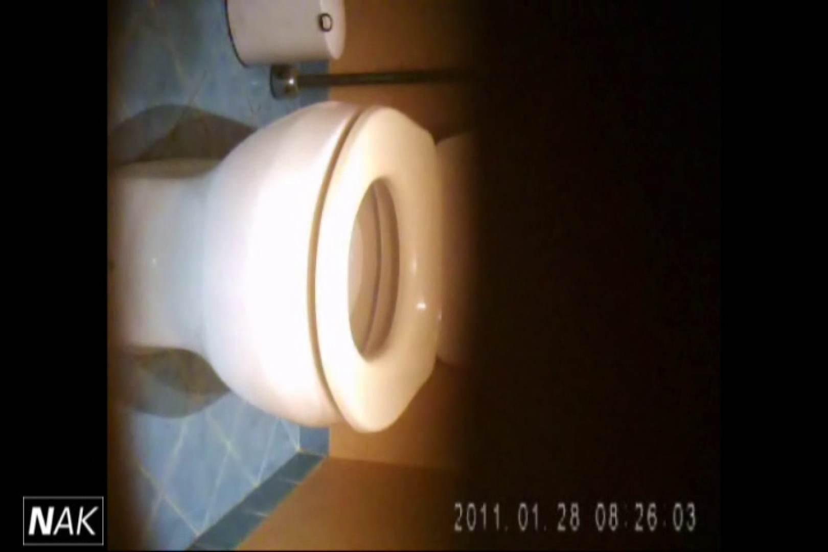 せん八さんの厠観察日記!2点監視カメラ 高画質5000K vol.15 黄金水マニア   OLのプライベート  13pic 11