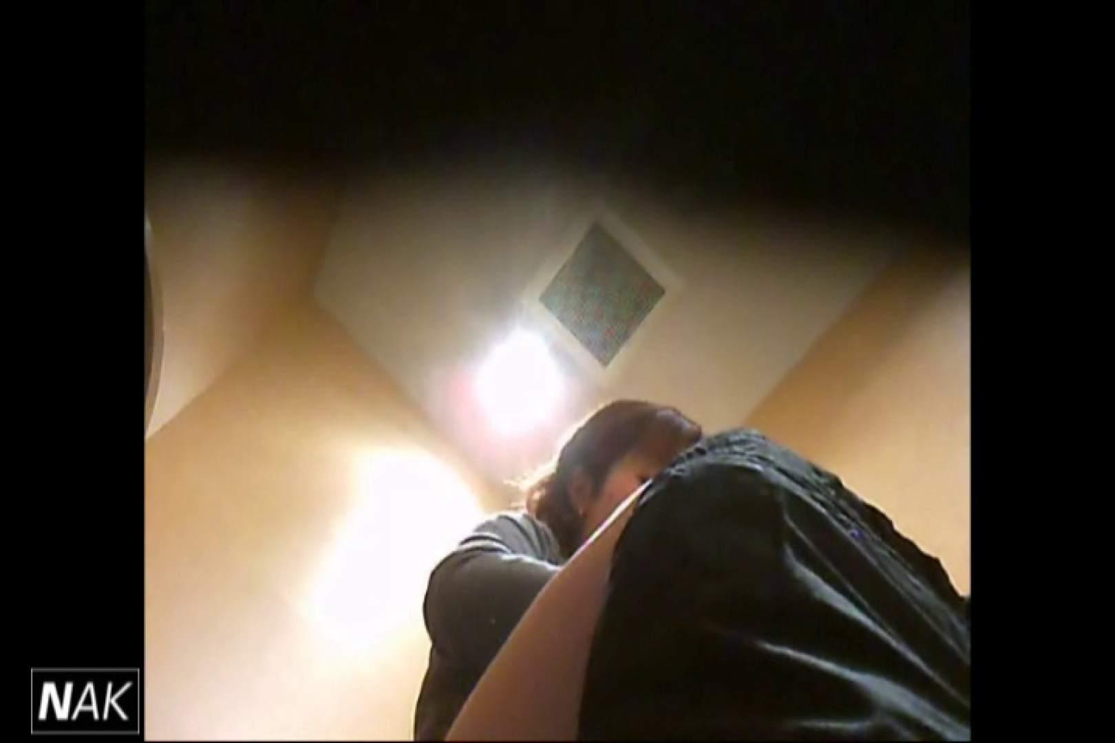 せん八さんの厠観察日記!2点監視カメラ 高画質5000K vol.01 黄金水マニア | 厠  13pic 1