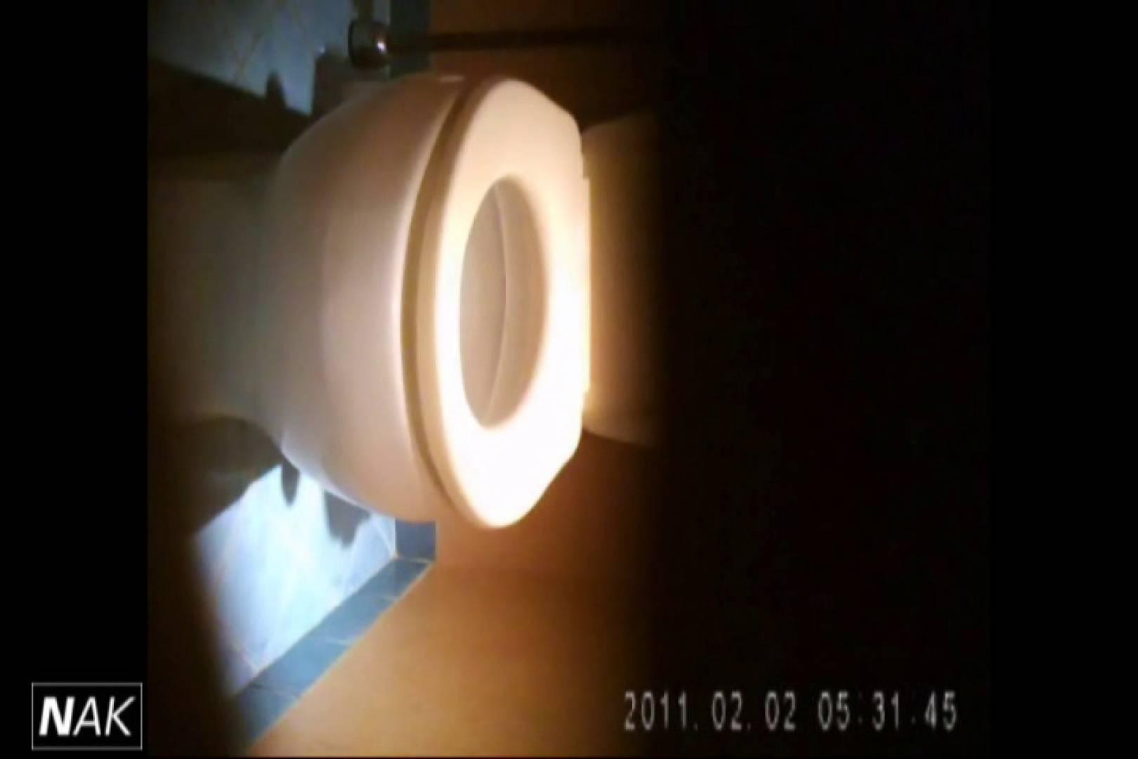 せん八さんの厠観察日記!2点監視カメラ 高画質5000K vol.01 お姉さん エロ無料画像 13pic 8