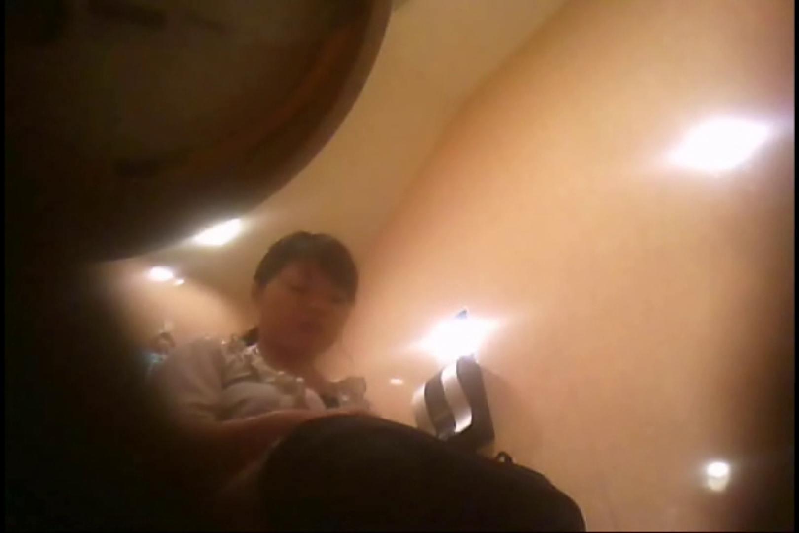 潜入!!女子化粧室盗撮~絶対見られたくない時間~vo,121 盗撮特撮 ヌード画像 12pic 10