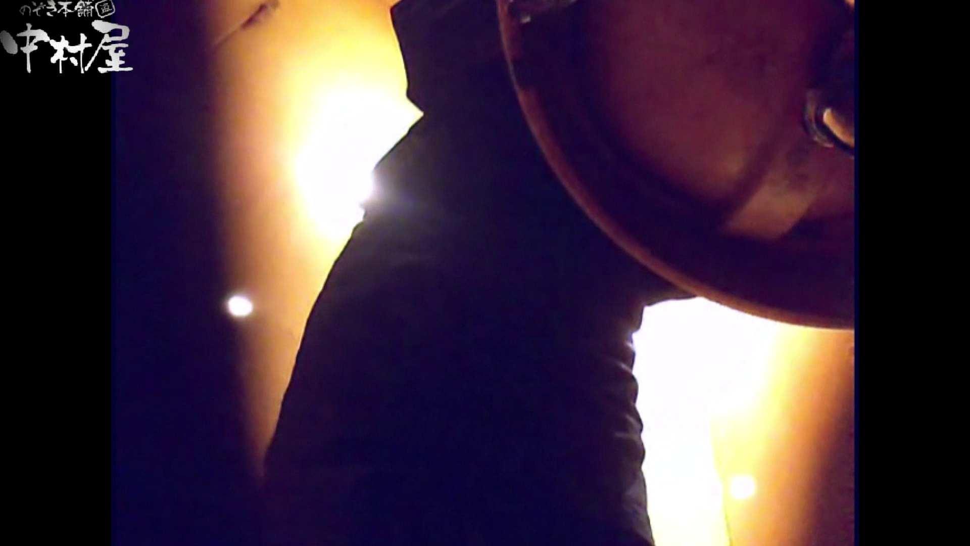 突撃!女子化粧室の真実vol.33中編 OLのプライベート 盗撮動画紹介 11pic 7