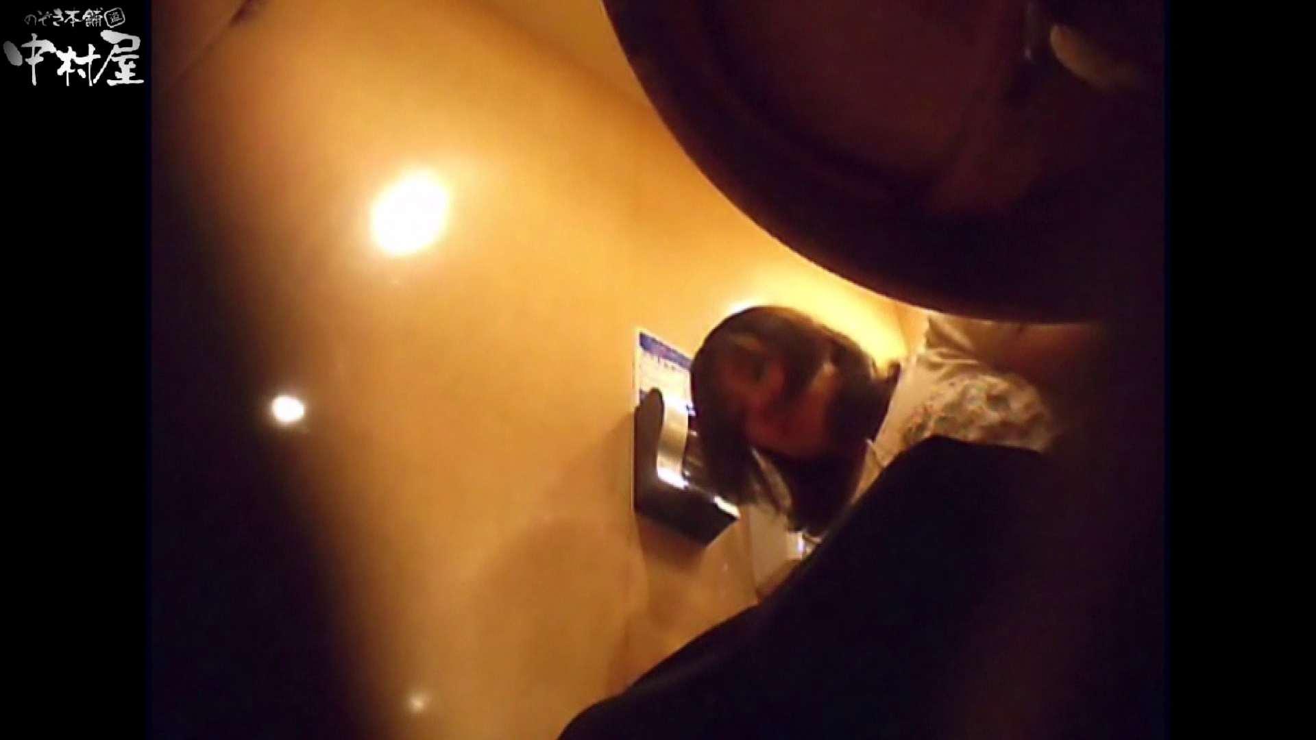 ガチ盗撮!突撃!女子化粧室の真実~セカンドシーズン~vo,06 熟女のカラダ  12pic 6