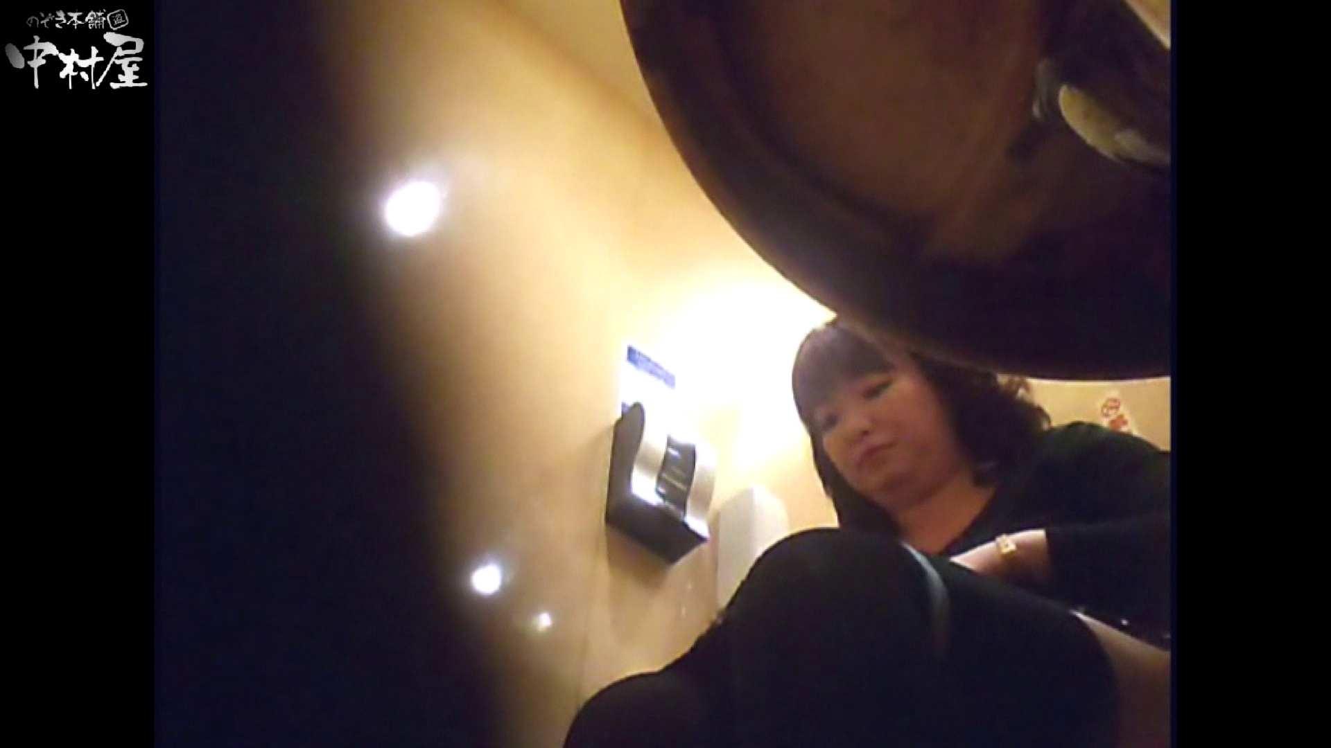 突撃!女子化粧室の真実vol.51 前編 OLのプライベート | 盗撮特撮  10pic 5