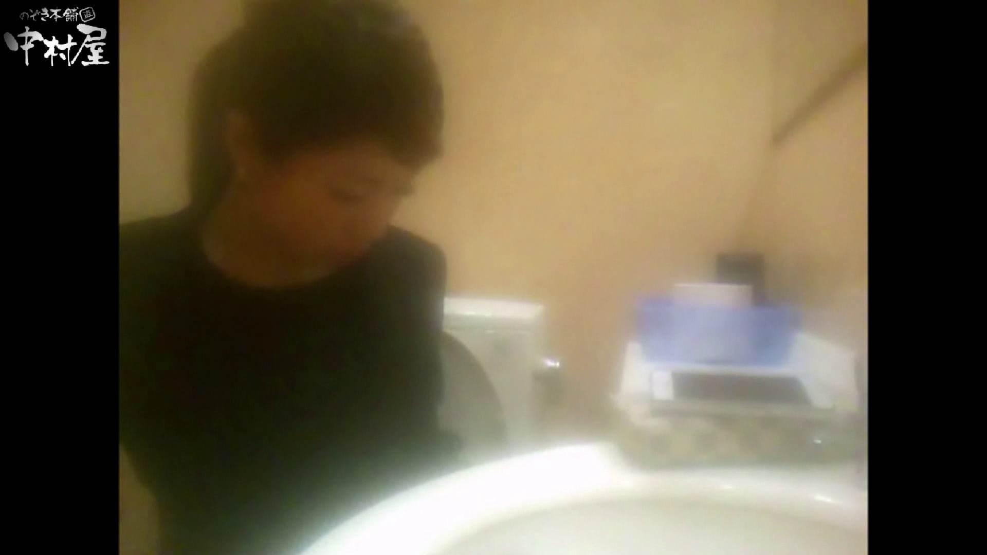 ガチ盗撮!突撃!女子化粧室の真実~セカンドシーズン~vo,16 盗撮特撮   お姉さん  11pic 5