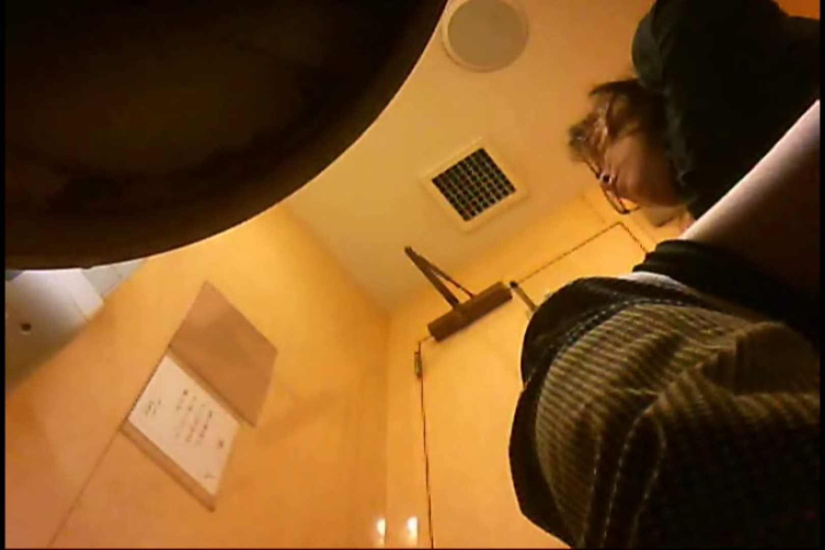 実録!魂の女子化粧室盗撮!!~隠れ潜む特殊カメラ~vo,20 熟女のカラダ   制服  12pic 9