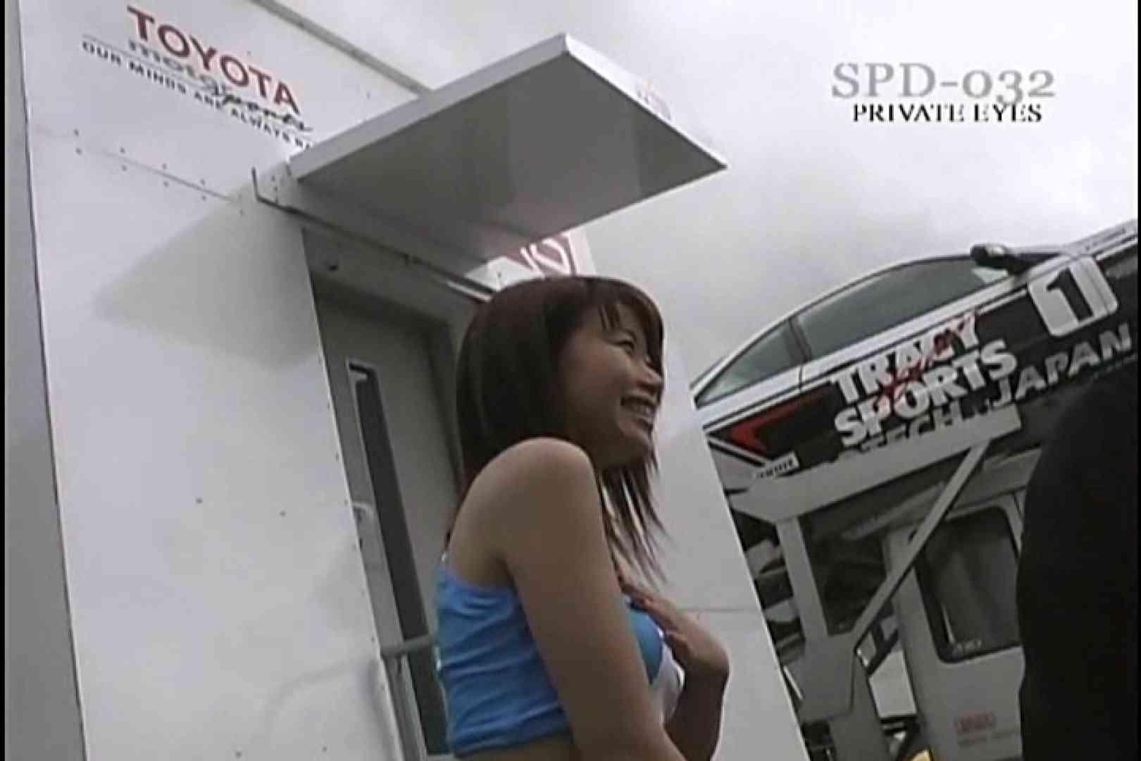 高画質版!SPD-032 サーキットの女神達 00'日本第2戦 MOTEGI プライベート  13pic 3