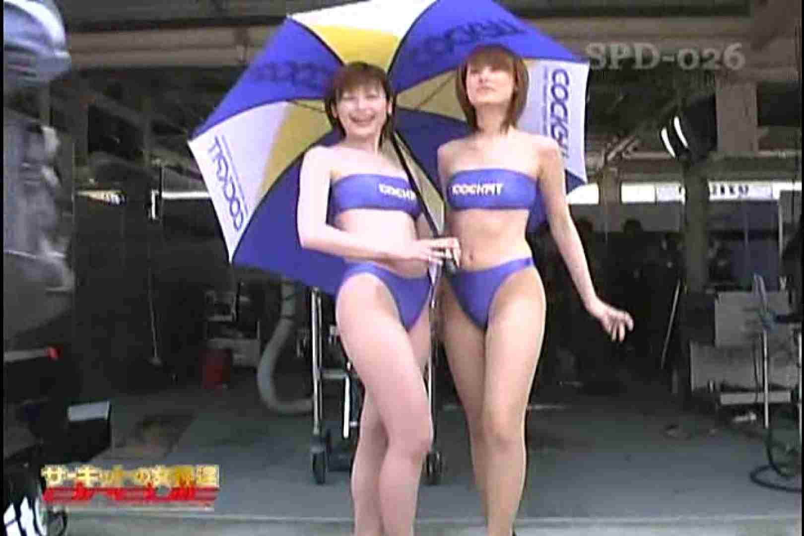 高画質版!SPD-032 サーキットの女神達 00'日本第2戦 MOTEGI プライベート   名作  13pic 10