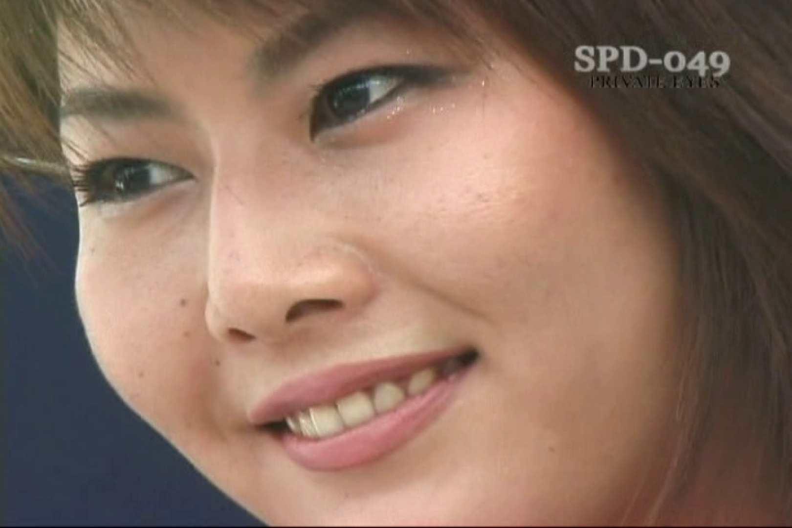 高画質版!SPD-049 サーキットの女神達 99'GT富士第5戦 プライベート  10pic 6
