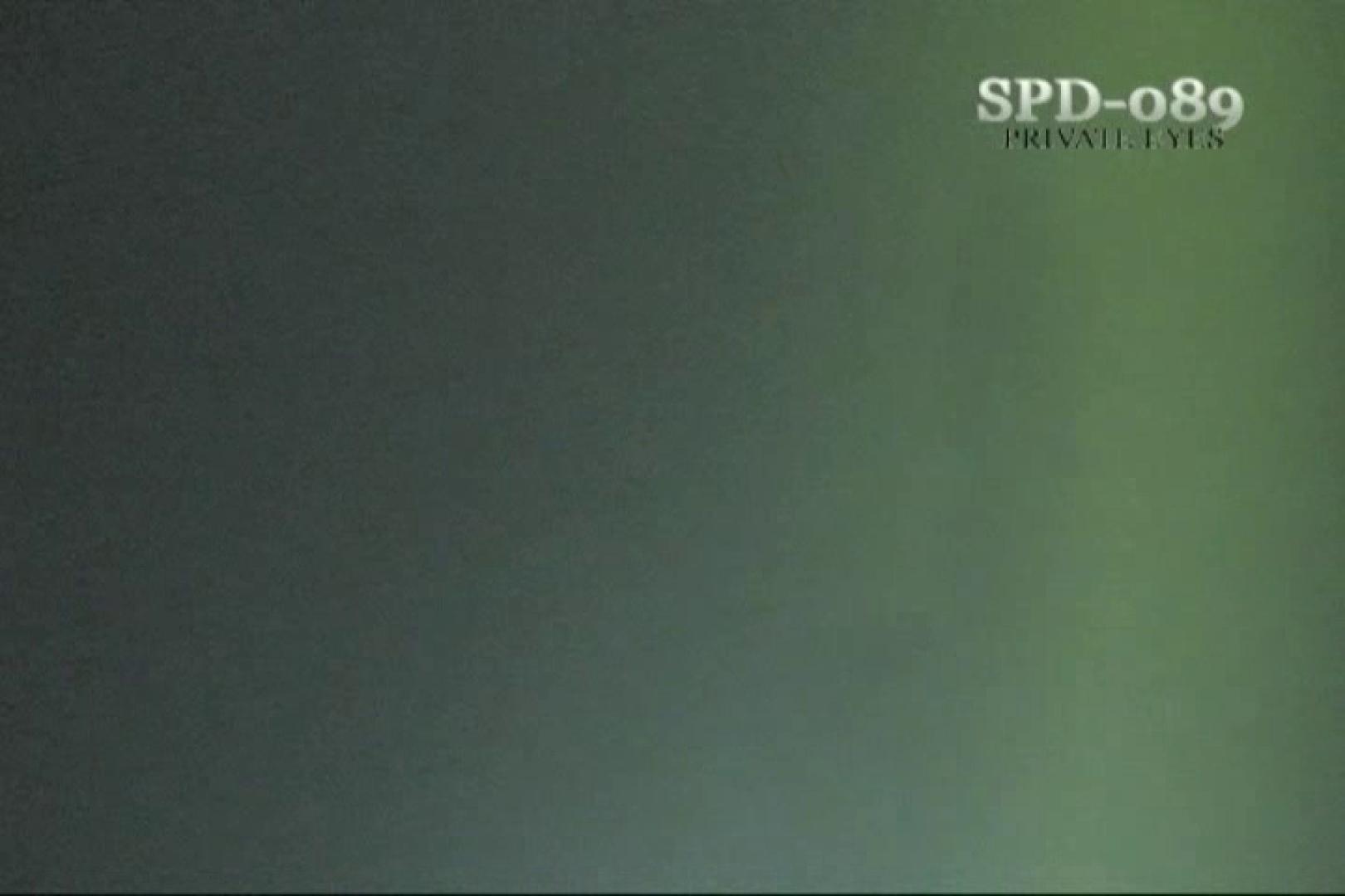 高画質版!SPD-089 厠の隙間 4 厠 濡れ場動画紹介 11pic 2