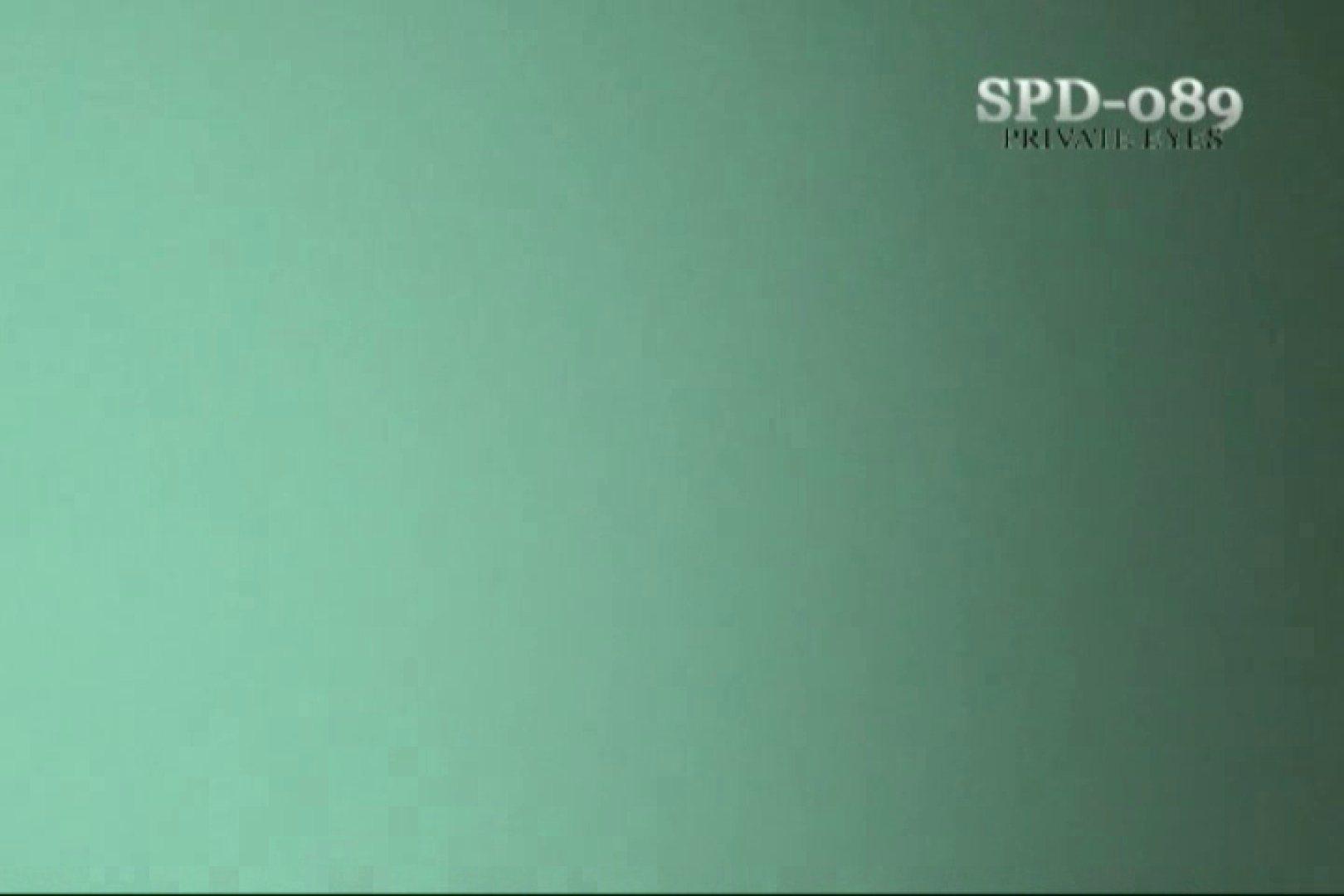 高画質版!SPD-089 厠の隙間 4 厠 濡れ場動画紹介 11pic 10