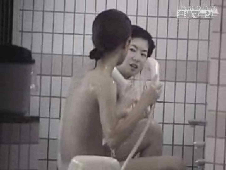 只野男さんの乙女達の楽園2 入浴 セックス無修正動画無料 12pic 7