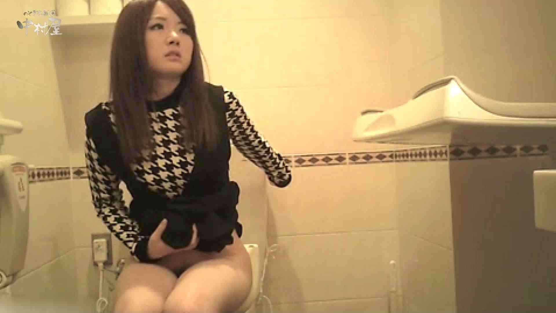 ティーンガールのトイレ覗き‼vol.07 お姉さん おめこ無修正動画無料 13pic 4