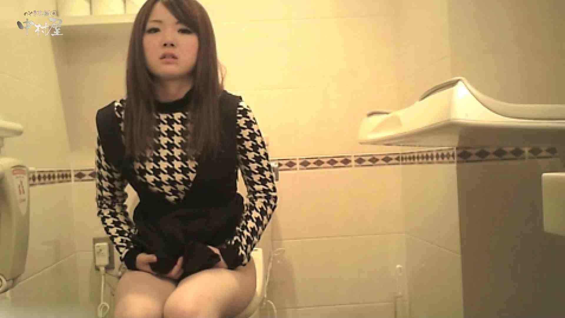 ティーンガールのトイレ覗き‼vol.07 ティーンガール セックス画像 13pic 6