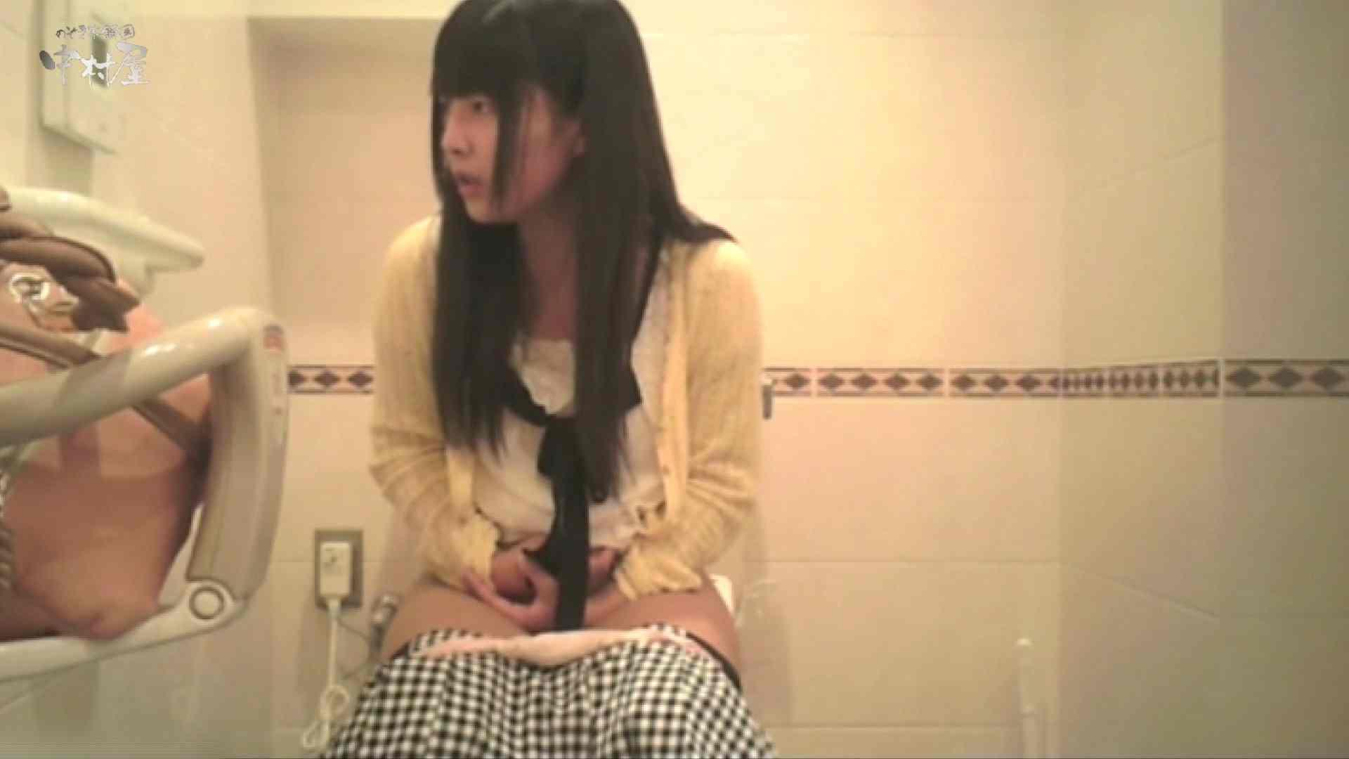 ティーンガールのトイレ覗き‼vol.10 エロカワ女子大生 オマンコ無修正動画無料 13pic 5